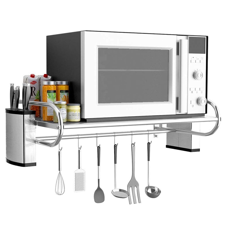 クリエイティブ配偶者協同WXQ-XQ (シルバー、サイズ:53 * 35.5 * 19センチメートル色)厨房棚Lixin電子レンジラックは、取り外し可能なフックナイフホルダー食器ラックと304ステンレス鋼厚い鋼板をWallMounted