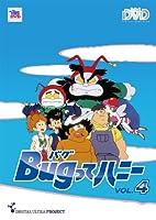 Bugってハニー 廉価版Vol.4 [DVD]