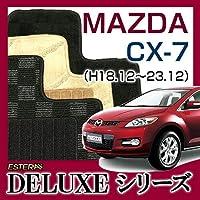 【DELUXEシリーズ】MAZDA マツダ CX-7 フロアマット カーマット 自動車マット カーペット 車マット(H18.12~23.12,ER3P) サクセスシリウス(無地) ab-ma-cx7-18er3p-delss