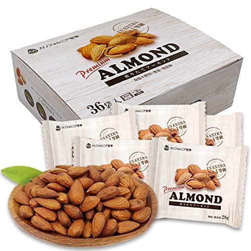 小分け煎りたてアーモンド 1kgに8g追加!(28gx36袋) 〜これ1袋1日分のアーモンドを〜 産地直輸入 無塩 無油 無添加 素焼きアーモンド(等級:US Extra No.1)1日1袋