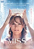 MISS ミス・フランスになりたい! [DVD] image