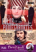 The Color of Pomegranates by Kino Lorber films