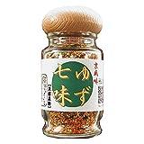 京都森勝【瓶入】ゆず七味(麻の実ヌキ) 25g (05:激辛 (麻の実ヌキ))