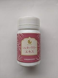 【日本製】シャターワリーエキス 5倍濃縮 植物性原料100%