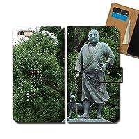 OPPO A54 5G OPG02 ケース 手帳型 格言 手帳ケース スマホケース カバー 名言 偉人 歴史 幕末 西郷隆盛 E0309010117204