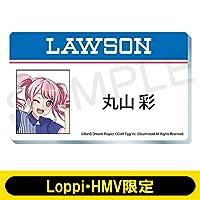 バンドリ ローソン アクリルバッジ(丸山彩)Loppi・HMV限定