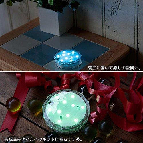 エレス『AquaLight(アクアライト)』