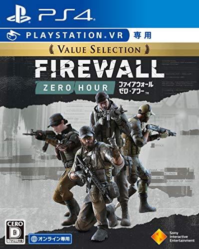 【PS4】FirewallZeroHourValueSelection【VR専用】