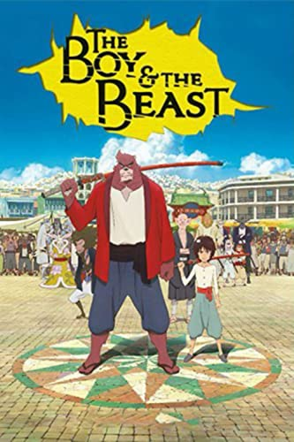 """The Boy And The Beast: Lined Journal For Writing And Journaling, Gift For Anime Lovers.. Journal Notebook, Diary (6"""" X 9"""", 100 Pages) Soft Cover"""