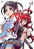 ウィッチブレイド Vol.1[DVD]