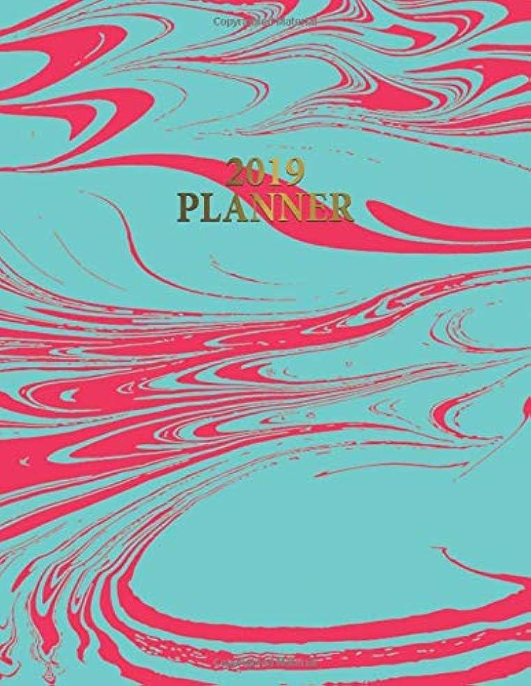 デュアルで出来ている盆2019 Planner: Oriental Marble Daily, Weekly & Monthly Views Organizer with To-Do Lists, Inspirational Quotes and More. Nifty Agenda and Calendar with Vision Boards and 20+ Ruled Notes Pages.