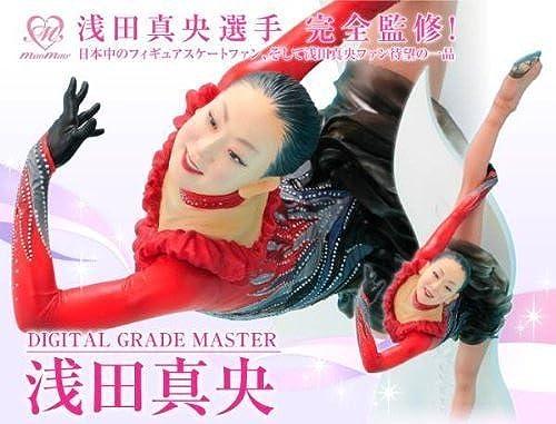 DIGITAL Größe MASTER Mao Asada (japan import)