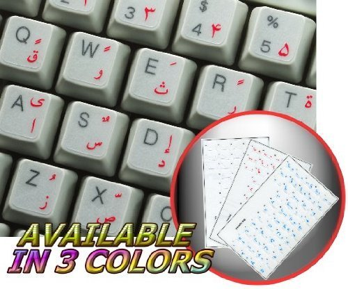 DARI KEYBOARD STICKERS WITH RED LETTERING TRANSPARENT BACKGROUND FOR DESKTOP, LAPTOP AND NOTEBOOK by 4Keyboard