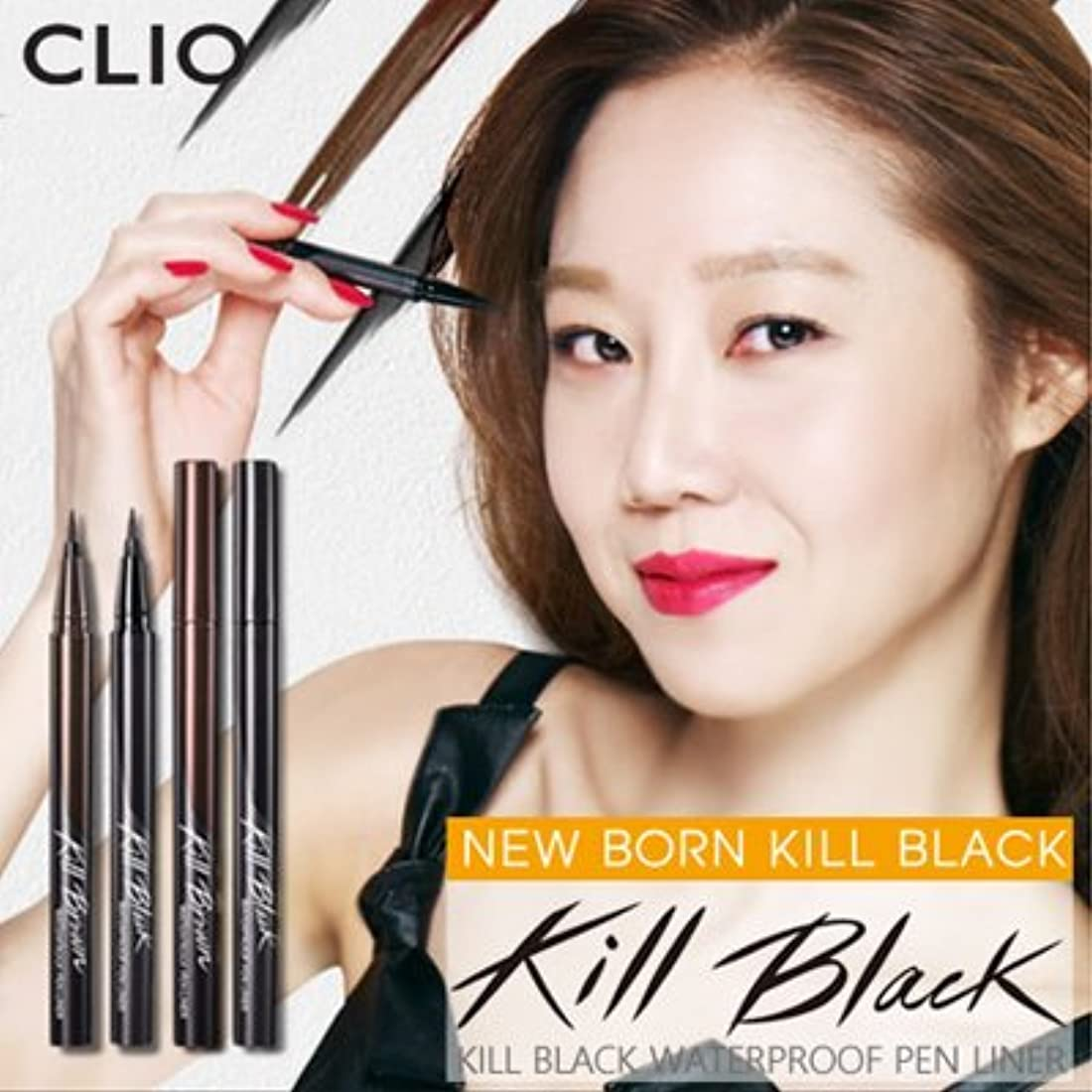 環境カーフ販売計画CLIO Waterproof Pen Liner (# Kill Brown) クリオ ウォータープルーフペンライナー [並行輸入品]