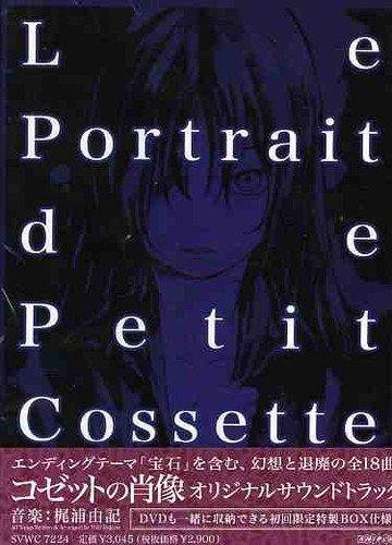 Le Portrait de Petit Cossette