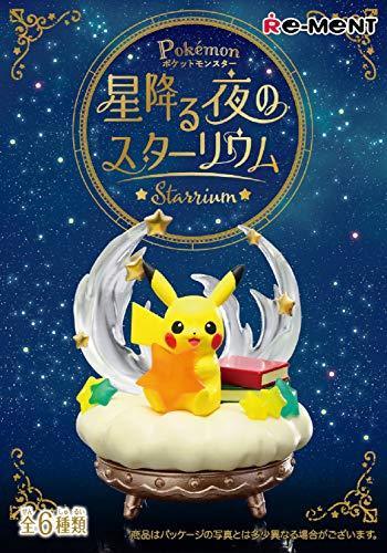 リーメント ポケモン星降る夜のスターリウム フルコンプ 6個入 食玩・ガム(ポケットモンスター)