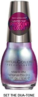 Sinful Colors Limited Edition Iridescent Color Nail Enamel Polish (Set The Duo-Tone)