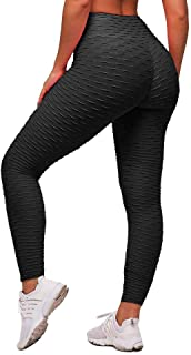 Memoryee Women's Honeycomb Leggings Running Butt Lift High Waist Yoga Pants