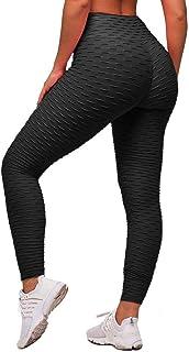 Memoryee Leggings de Compression Anti-Cellulite Slim Fit Butt Lift Elastique Pantalon de yoga taille haute avec poches spo...