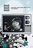 Beat Beat Beat - Dave Dee, Dozy, Beaky Mick & Tich, The Troggs [1966] [DVD] [2008] [NTSC] [UK Import] - Various Artists