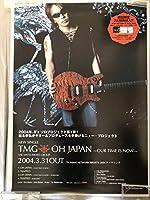 松本孝弘(TMG,B'z)OH JAPAN 店頭告知ポスター