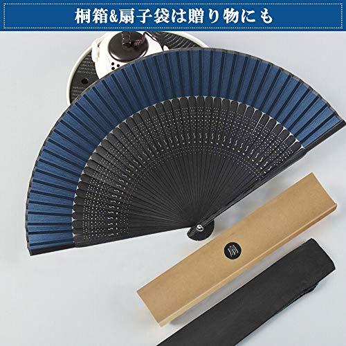 Hotfugu『高級シルク扇子』