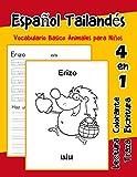 Español Tailandés Vocabulario Basico Animales para Niños: Vocabulario en Espanol Tailandes de preescolar kínder primer Segundo Tercero grado: 24 (Vocabulario animales para niños en español)
