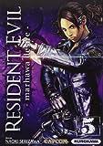 Resident Evil - Marhawa Desire Vol.5 de CAPCOM (13 mars 2014) Broché - 13/03/2014