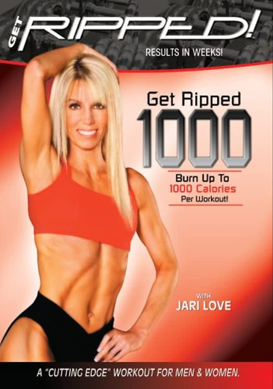 超えてトロリー後者Get Ripped: Ripped 1000 [DVD] [Import]