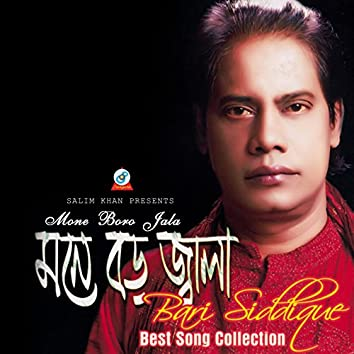 Mone Boro Jala - Best Song Collection