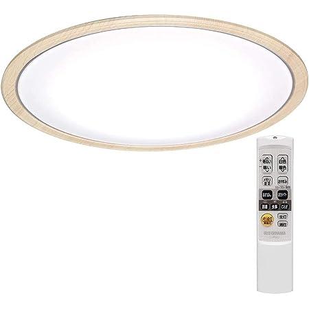 アイリスオーヤマ LED シーリングライト ウッドフレーム ナチュラル 調光10段階 調色11段階 ~14畳 (日本照明工業会基準) 5800lm ナツメ球 5年保証 明るさメモリー 長寿命 高演色 省エネ おやすみタイマー 取付簡単 リモコン CL14DL-5.0WF-U