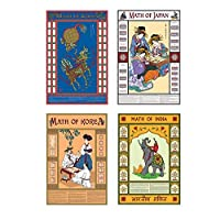 Geyer Instructional Products 913965 MULTI-Cultural Set a- China Japan Korea India [並行輸入品]