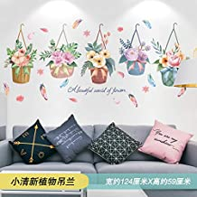 Wall Stickers Rebuilding of Redwood Rental House with Sticker Walls and Redwood Mesh; Rebuilding Bedroom with Warm Backgro...