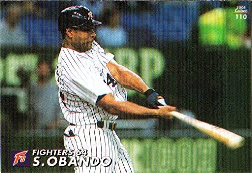 カルビー2001 プロ野球チップス レギュラーカード No.110 オバンドー