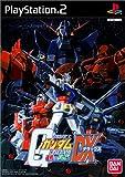 Mobile Suit Gundam: Federation vs. Zeon DX [Japan Import]