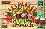 Donkey Konga (incl. drum controller) [Japan Import]