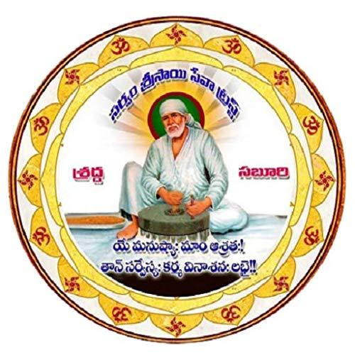 Sarvam Sree Sai Trust