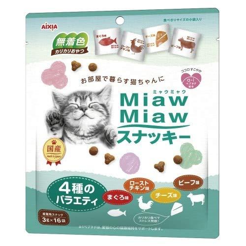 MiawMiaw(ミャウミャウ)スナッキー 4種のバラエティ まぐろ味・ローストチキン味・ビーフ味・チーズ味