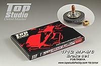 Top Studio 1/12 F1 マクラーレン MP4/6 ブレーキセット TD23154