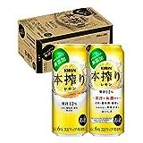 【果汁とお酒だけ】キリン本搾りチューハイ レモン [ 500ml×24本 ]