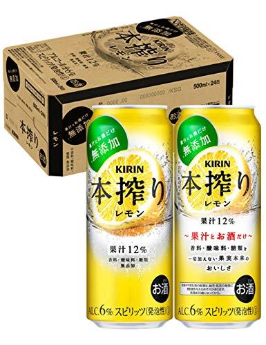 キリンビール 本搾り チューハイ レモン 缶 500ml×24
