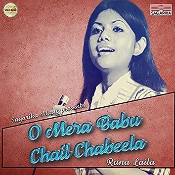 O Mera Babu Chail Chhabeela