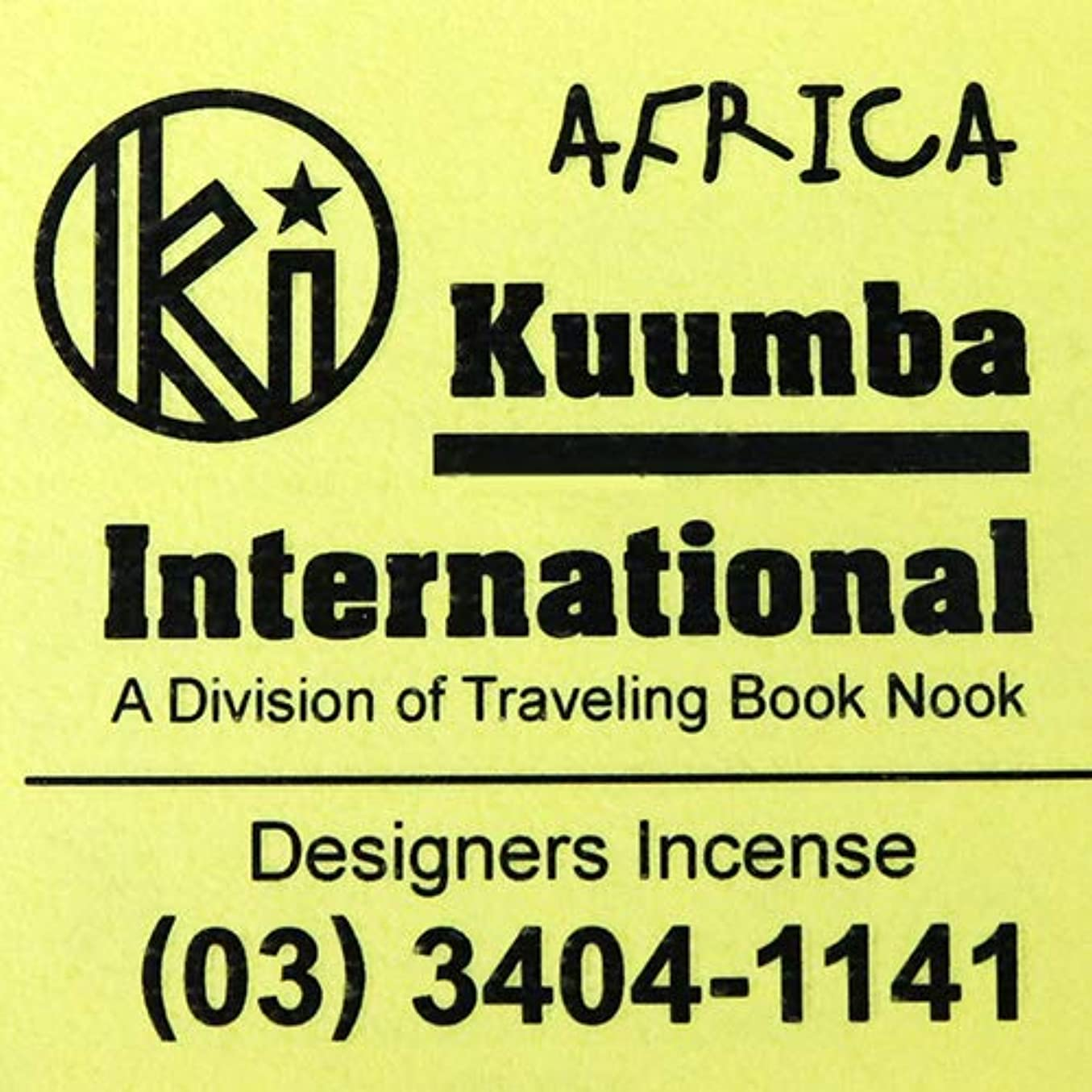 ムス無効にする結び目(クンバ) KUUMBA『incense』(AFRICA) (AFRICA, Regular size)