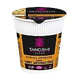 Tanoshi Cup Nouilles japonaises instantanées - Saveur Curry Japonais Épicé - 65 g...