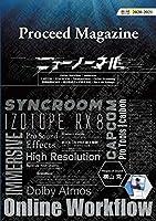 Proceed Magazine 2020-2021 No.23 雑誌