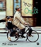 ジャック・タチ「ぼくの伯父さん」【Blu-ray】 image