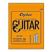 Murakush クラシックギター弦 ギターストリング 6個 ナイロン糸 銀メッキワイヤ弦 ナノコーティング 古典的 NX-35