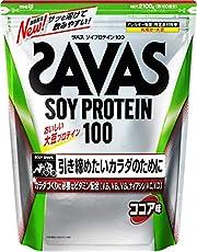 明治 ザバス(SAVAS)