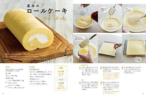 KADOKAWA『ゆーママの何度も作ってたどり着いたかんたん焼き菓子レシピ』