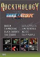 Rockthology 4: Hard N Heavy [DVD]